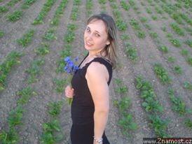 Seznamka: Diana ena 29 let 175 cm slav profil 351303